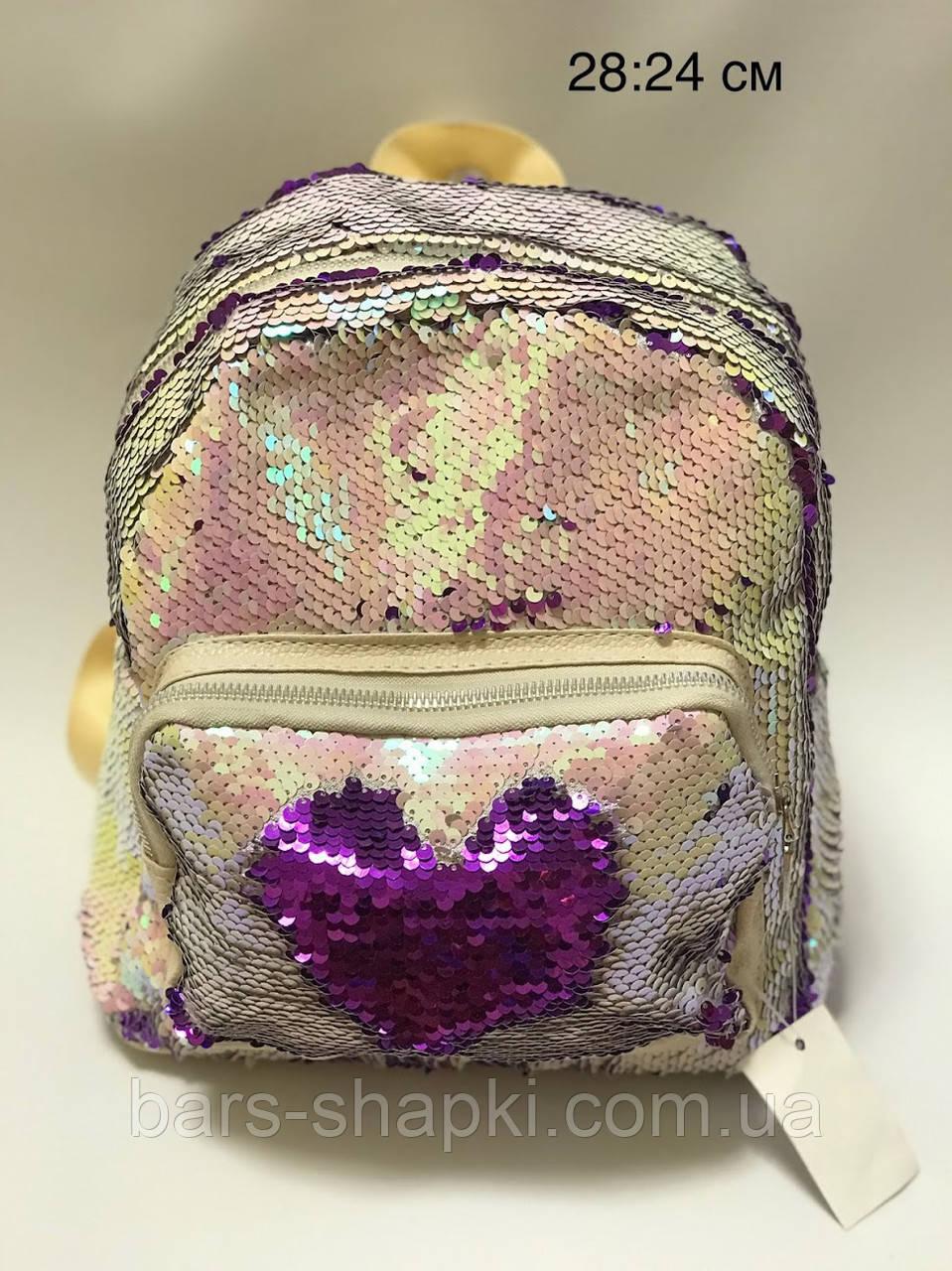 Детский рюкзак с паетками перевертышами, с подкладкой. Есть опт.