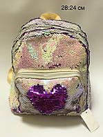 Детский рюкзак с паетками перевертышами, с подкладкой. Есть опт. , фото 1