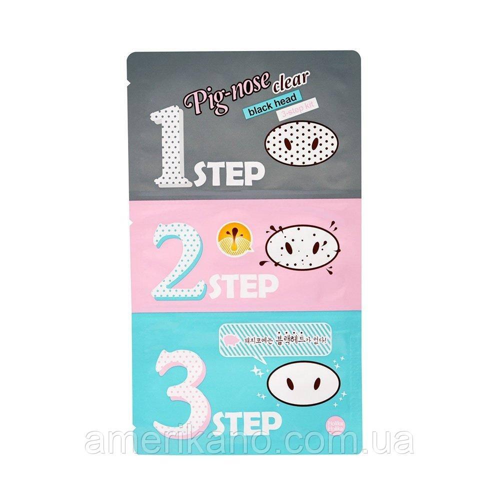 Набор для удаления черных точек HOLIKA HOLIKA Pig Clear Black Head 3-Step Kit