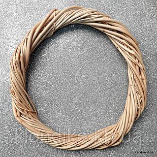 Венок из лозы, натуральный, 26 см, Цвет: Бежевый