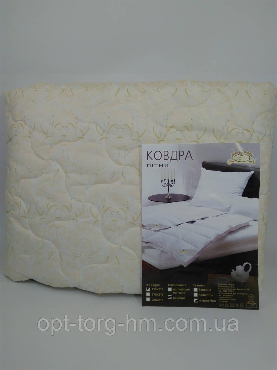 Одеяло Летнее 200*220 ОДА (Хлопковое волокно/микрофибра)