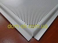 Перфорированная потолочная плита из алюминия белая Alubest D=1.5мм.