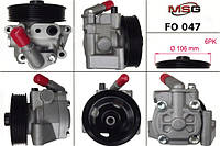 Насос ГУР новый FORD FOCUS S-MAX 06-, FORD GALAXY 06-, FORD MONDEO IV 07-, MSG, fo047