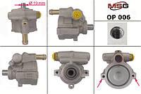 Насос ГУР новый NISSAN Interstar 2002-,NISSAN Interstar 2002-2009,NISSAN Primastar 2002-,OPEL Co, MSG, op006