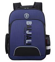 Стильный школьный рюкзак для мальчиков 5 цветов, фото 1