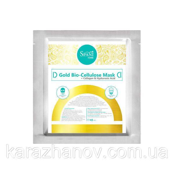 Коллагеновая маска Gold Bio-Cellulose Mask + Collagen & Hyaluronic Acid
