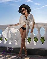 Длинная пляжная туника молочного цвета из шифона