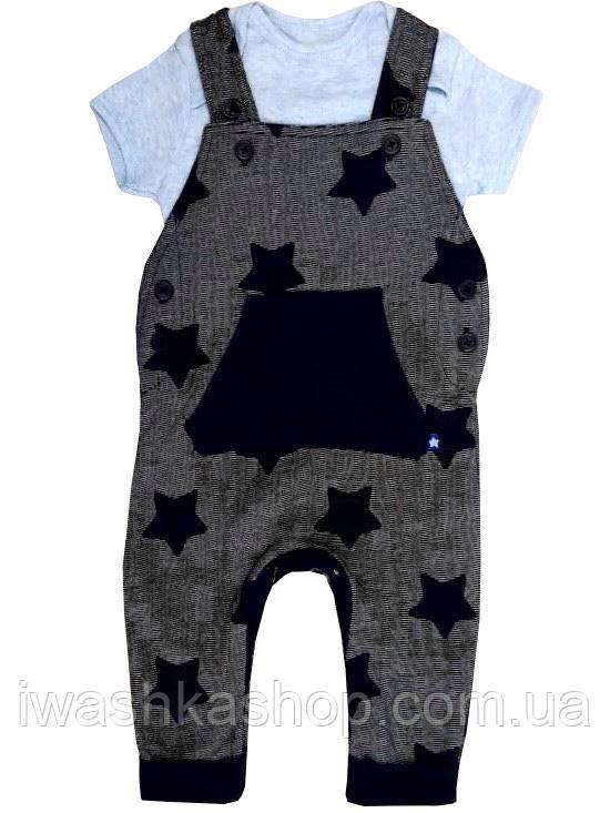 Теплый полукомбинезон и боди комплектом на мальчика 3 - 6 месяцев, р. 68, Primark baby