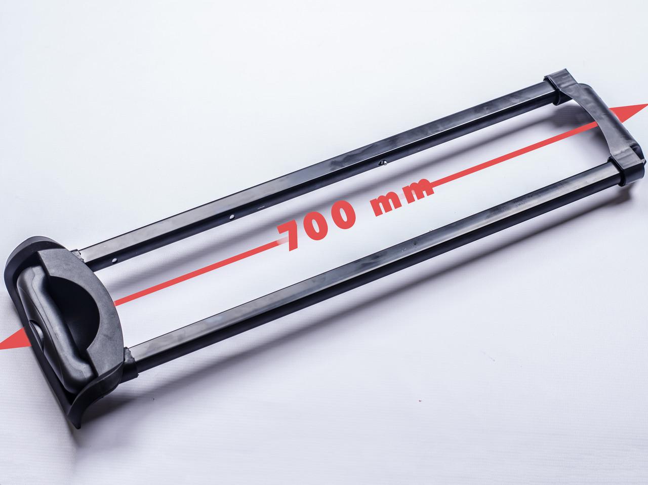 Выдвижная система, h=70 см, с кнопкой на 2 положения, ЧМВС-002/2