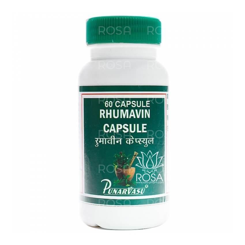 Румавин (Rhumavin, Punarvasu) лечение заболеваний суставов и позвоночника, 60 капсул