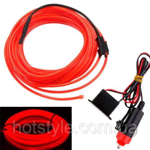 Гибкий холодный неон, неоновая подсветка салона авто 5м, красный круглый
