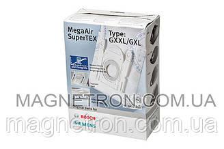 Мешки микроволокно в наборе (4шт) Type G XXL/G XL BBZ41FGXXL для пылесосов Bosch, Siemens 467342