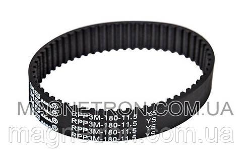 Ремень RPP3M-180-11.5 для кухонного комбайна Kenwood KW639174