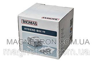 Фильтр Hygiene Box 99 в сборе для пылесосов серии TX Thomas 787245, фото 3