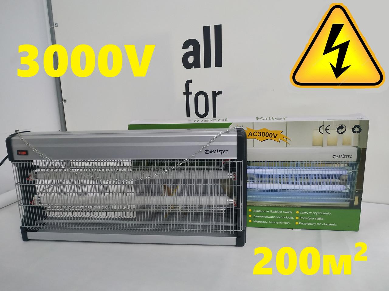 Промышленный Уничтожитель насекомых Maltec EGO-02-40W