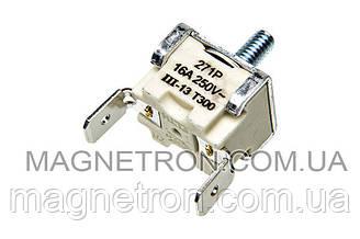 Терморегулятор 271P для духовки Electrolux 3427532068