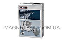 Набор мешков микроволокно (2шт) XXL (6л) c держателем для пылесосов Thomas 787253