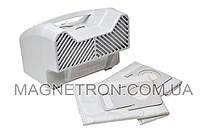 Фильтр Hygiene Box в сборе для пылесосов серии Twin/Genius Thomas 787229