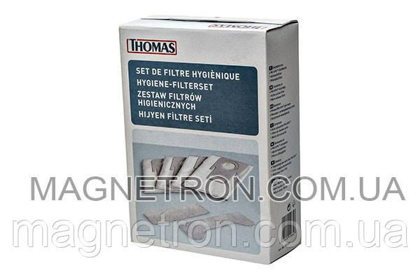 Мешки HEPA Hygiene Bag (4шт) + фильтры (2шт) для пылесосов Thomas 787230