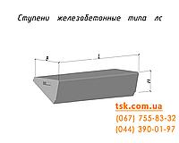 Сходові щаблі ЛЗ 15-1 775, фото 1