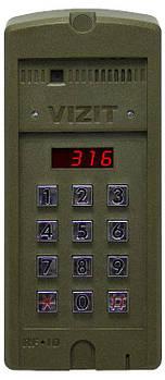 Блок вызова VIZIT-БВД-316RCP с встроенной камерой