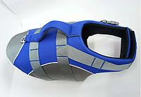 Спасательный жилет для собак синий