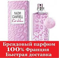 Духи  Naomi Campbell Cat Deluxe / Наоми Кэмпбелл Кэт Делюкс  люкс версия