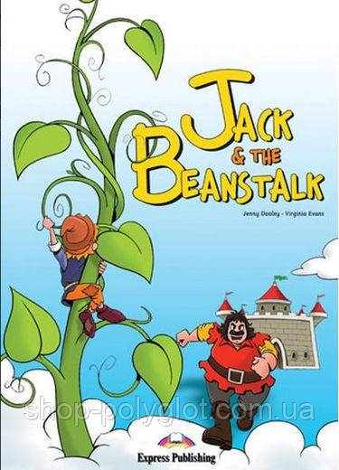 JACK AND THE BEANSTALK (STORY BOOK)