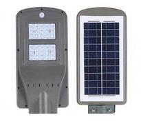 Уличный LED светильник на солнечной батарее SL402-40w (1200lm)