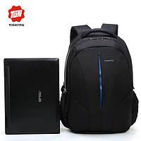 Вместительный рюкзак для старших классов, фото 1