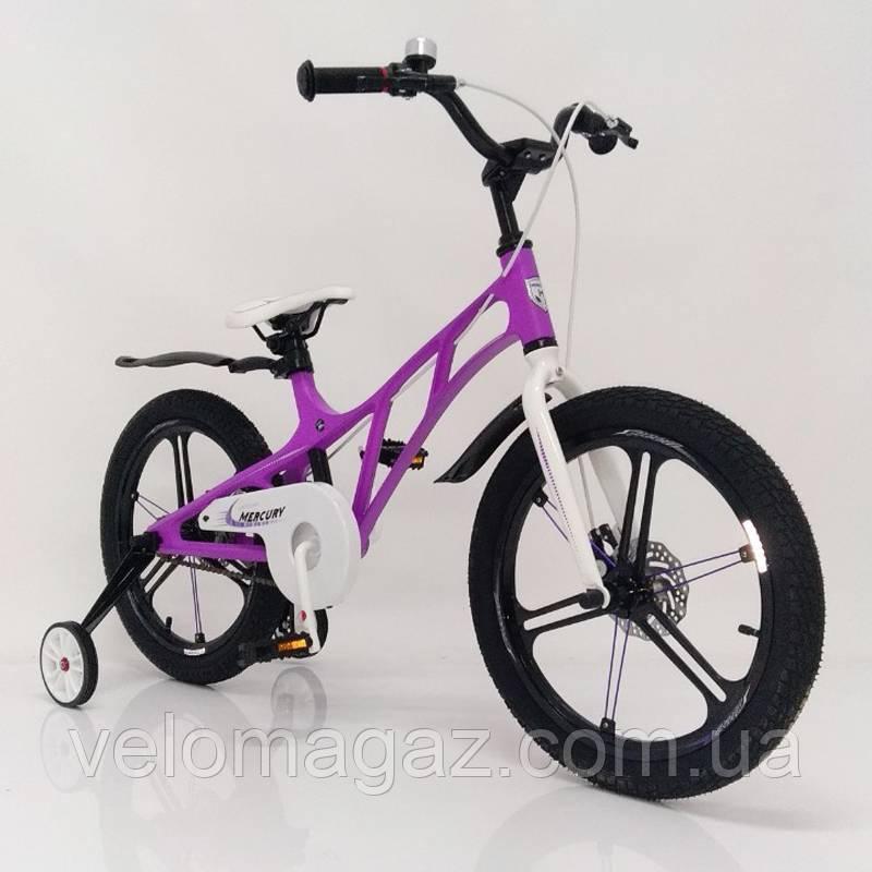"""Детский велосипед SIGMA MERCURY 18"""" Магниевая рама (Magnesium). фиолетовый"""