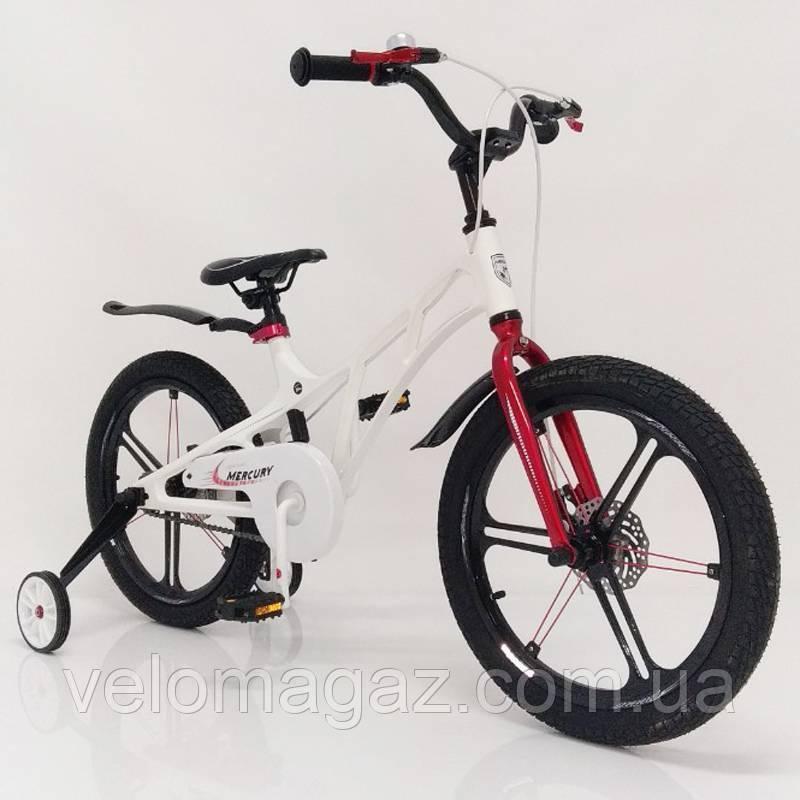"""Детский велосипед SIGMA MERCURY 18"""" Магниевая рама (Magnesium), белый"""