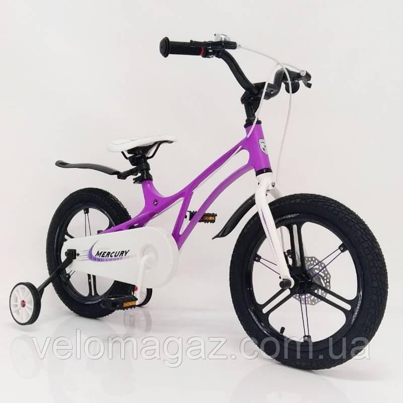 """Детский велосипед SIGMA MERCURY 16"""" с дисковыми тормозами. Магниевая рама (Magnesium). фиолетовый"""