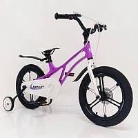 """Дитячий велосипед SIGMA MERCURY 14"""" з дисковими гальмами. Магнієва рама (Magnesium). фіолетовий, фото 1"""