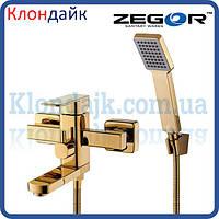 Смеситель для ванны короткий Zegor LEB3-A-G WKB123 (золото)