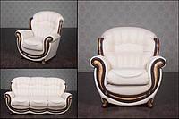 """Комплект мягкой мебели """"Джове"""" в наличии, трехместный диван и две кресла в гостиную с доставкой, из дерева"""