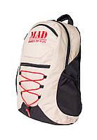 Функциональный и практичный бежевый городской спортивный рюкзак ACTIVE 25L премиального качества от MAD™