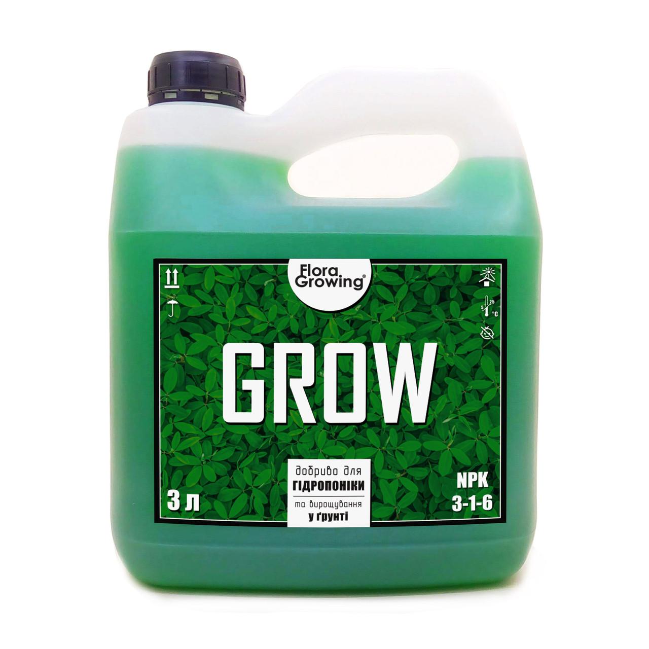 3 л Grow - компонент удобрений для гидропоники и почвы аналог GHE