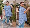 Женская котоновая рубашка в полоску Батал до 56 р 19501