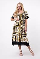 Платье большого размера Жемчуг (52-60), красивое, фото 1
