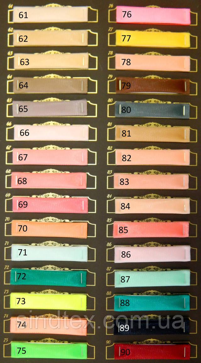 єврофатін купити фатин мягкий купить киев еврофатин купить розница евросетка купить киев купить еврофатин в украине купить блестящий фатин фатин в горох купить фатин с вышивкой купить украина