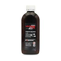 Готовая база для жидкости  1.5 мг/мл 250мл