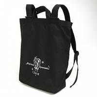 Рюкзак-сумка Chacott ORIGINAL / 009.Black