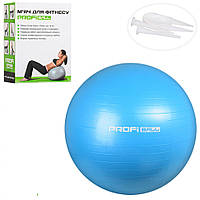 Мяч для фитнеса-65см MS 1576