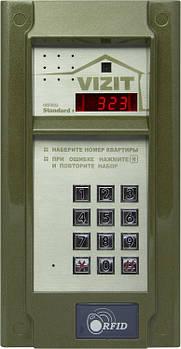 Блок вызова Vizit БВД-323FCP с встроенной камерой