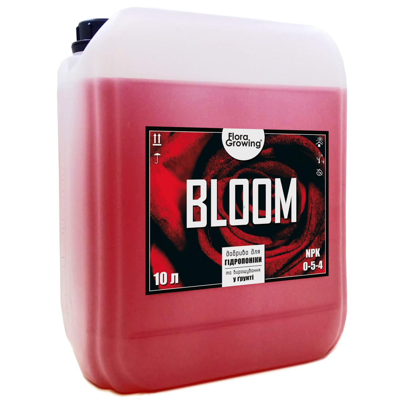 10 л Bloom - компонент удобрений для гидропоники и почвы аналог GHE