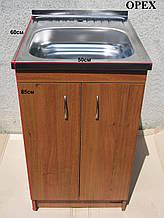 Мийка кухонна 50х60 з тумбою накладна з нержавіючої сталі