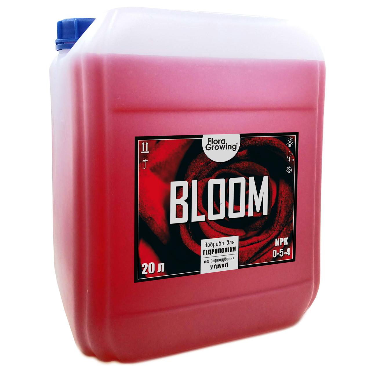 20 л Bloom - компонент удобрений для гидропоники и почвы аналог GHE