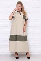 / Размер 42-72 / Женское платье Джессика беж+оливка
