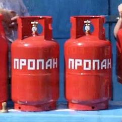 Газовый баллон Safegas 7,3л
